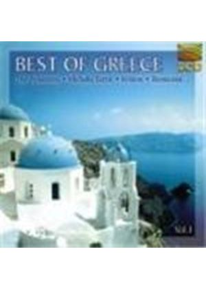 Various Artists - Greece - Best Of Greece Vol.1