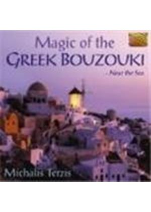 Michalis Terzis - Magic Of The Greek Bouzouki (Near The Sea)