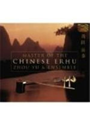 Zhou Yu - Master Of The Chinese Erhu, The