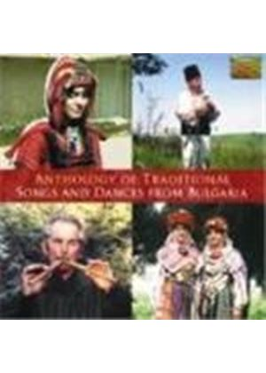 Various Artists - Bulgaria - An Anthology Of Traditional Songs And Dances From Bulgaria