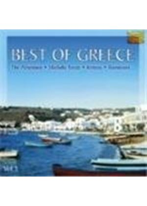 Various Artists - Greece - Best Of Greece Vol.3