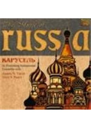Carousel - Music Of Russia, The