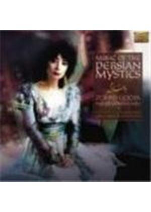 Zohreh Jooya/Madjid Derakhshani - Music Of The Persian Mystics