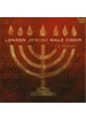 London Jewish Male Choir - S'u Sh'orim