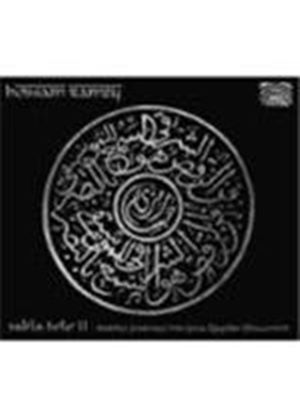 Hossam Ramzy - Sablo Tolo Vol.2 (Further Journeys Into Pure Egyptian Percussion)