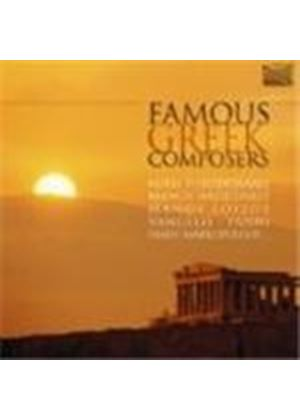 Various Artists - Famous Greek Composers