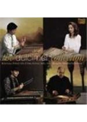 Various Artists - Dulcimer Collection, The
