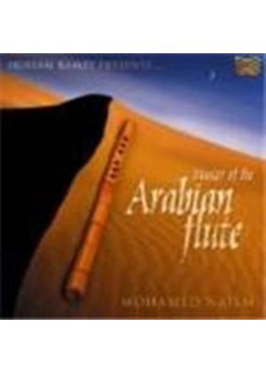Mohamed Naiem - Master Of The Arabian Flute (Hossam Ramzy Presents)