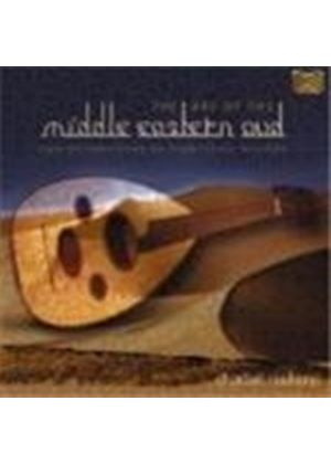 Charbel Rouhana - Art Of The Middle Eastern Oud, The