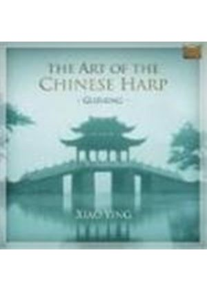 Xiao Ying - Art Of The Chinese Harp, The