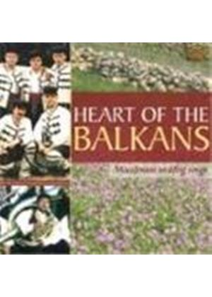 Various Artists - Macedonia - Heart Of The Balkans (Macedonian Wedding Songs)