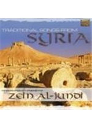 Zein Al-Jundi - Traditional Songs From Syria