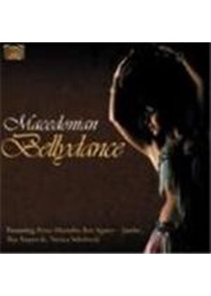 Various Artists - Macedonian Bellydance