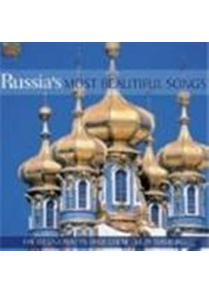 Optina Pustyn Male Choir Of St. Petersburg (The) - Russia's Most Beautiful Songs
