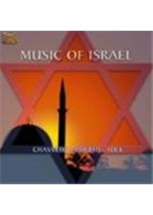 Various Artists - Music Of Israel (Chassidic-Yiddish-Folk)