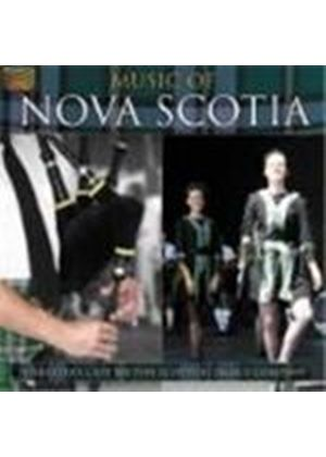 Forrester's Cape Breton Scottish Dance Company - Music Of Nova Scotia