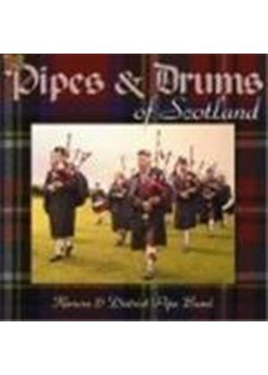 Kinross & District Pipe Band - Pipes And Drums Of Scotland