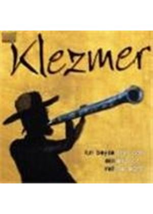 From Both Ends Of The Earth - Klezmer (From Both Ends Of The Earth)