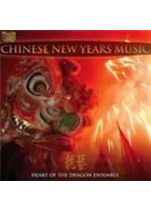 Heart Of The Dragon Ensemble - Chinese New Years Music (Music CD)