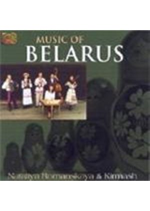 Nataliya Romanskaya & Kirmash - Music Of Belarus