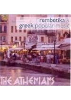 Athenians - Rembetika And Greek Popular Music