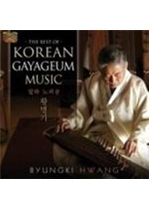 Byungki Hwang - The Best Of Korean Gayageum Music (Music CD)