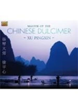 Xu Pingxin - Master Of The Chinese Dulcimer