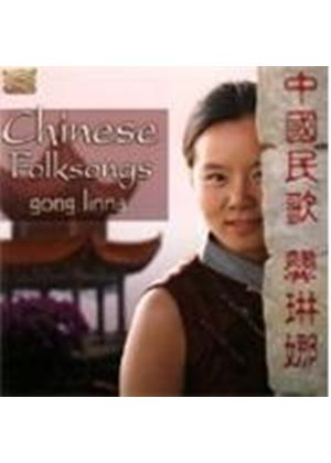 Gong Linna - Chinese Folksongs