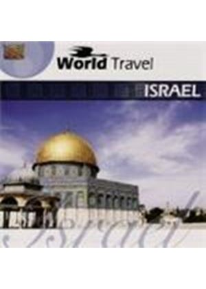Adon Olam - World Travel: Israel