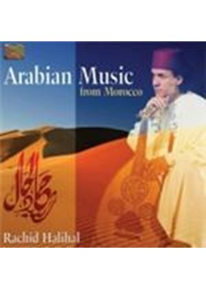 Rachid Halihal - Arabian Music From Morocco (Music CD)