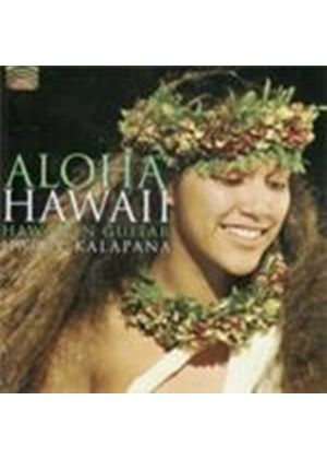 Harry Kalapana - Aloha Hawaii (Hawaiian Guitar) (Music CD)