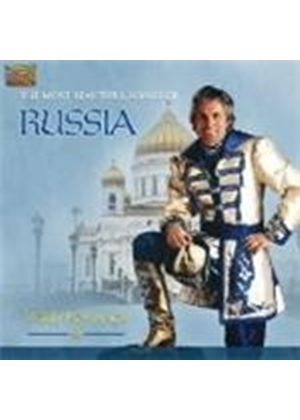 Vitaly Romanov - Most Beautiful Songs Of Russia, The (Music CD)