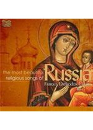 Various Artists - Most Beautiful Religious Songs Of Russia, The (Music CD)