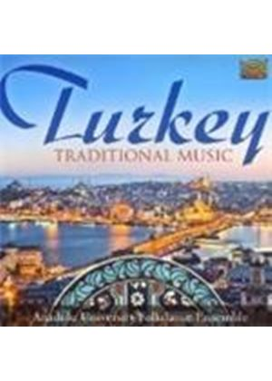 Various Artists - Turkey - Traditional Music (Music CD)