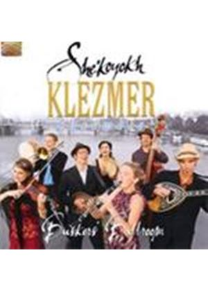 She'Koyokh Klezmer Ensemble - Buskers' Ballroom (Music CD)
