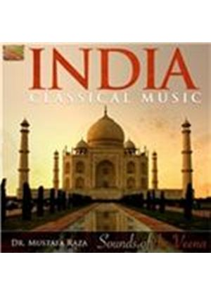 Mustafa Raza - India (Classical Music) (Music CD)