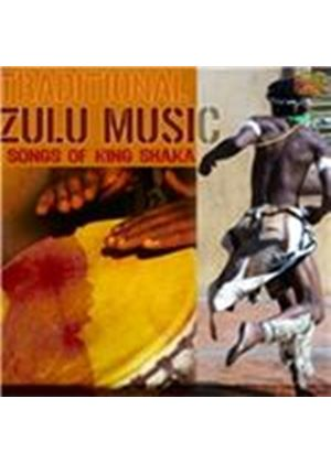 Abalendeli Bengoma - Traditional Zulu Music - Songs Of King Shaka (Music CD)