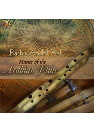 Bashir Abdel 'Aal - Master of the Arabian Flute (Music CD)