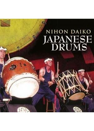 Nihon Daiko - Japanese Drums (Music CD)