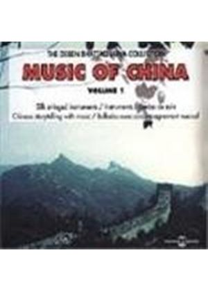 Deben Bhattacharya Collection (The) - Music Of China Vol.1, The (The Deben Bhattacharya Collection)