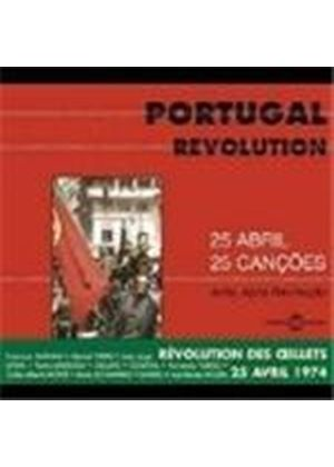 Various Artists - Portugal Revolution