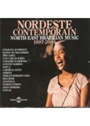 Various Artists - Northeast Brazilian Music 1997-2004 (Music CD)