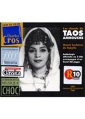Taos Amrouche - Les Chants De Taos Amrouche (Music CD)