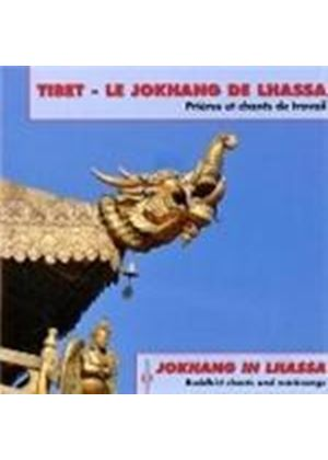 Various Artists - Tibet - Jokhang in Lhasa (Music CD)