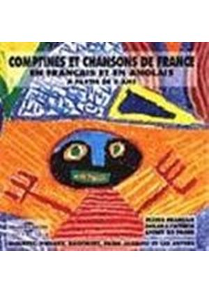 Various Artists - France - Comptines Et Chansons De France