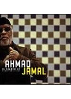 Ahmad Jamal - In Search Of