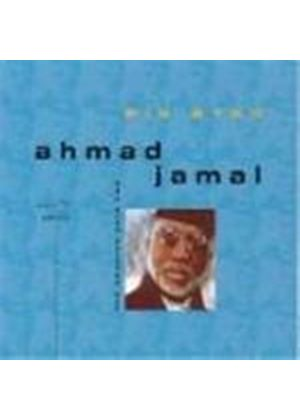 Ahmad Jamal - Essence Vol.2, The (Big Byrd)