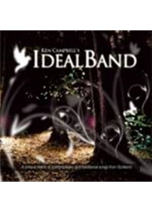 Ken Campbell Ideal Band - Ken Campbell's Ideal Band (Music CD)