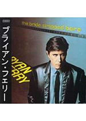 Bryan Ferry - The Bride Stripped Bare (Music CD)