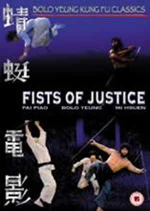 Fists Of Justice (Dubbed)